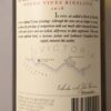 Crawford River Young Vines Henty Riesling 2018 Back Label