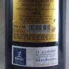 Conde de Valdemar Rioja Gran Reserva 2008 Back Label