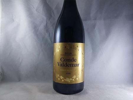 Conde de Valdemar Rioja Gran Reserva 2008
