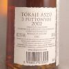 Oremus Tokaji Aszu 3 Puttonyos 2002 500ml Back Label