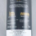 Cheval des Andes Mendoza 2016 Back Label