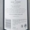 Dog Point Marlborough Chardonnay Back Label