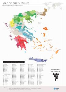 greek-map-pgi
