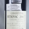 Krauthaker Kutjevo Croatia Grasevina (Welsh Riesling) 2014 Side Label