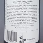 Tapanappa Tiers Adelaide Hills Chardonnay 2015 Back Label