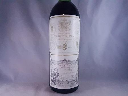 Marques de Riscal Rioja 1975