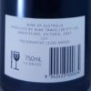 Graillot Heathcote Syrah 2013 Back Label