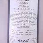 Reed White Heart Geelong Riesling 2017 Back Label