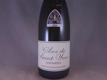 Domaine Baumard Savennieres Clos de Saint Yves 2006