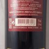 Domaine de Chevalier Pessac-Leognan 2009 Back Label