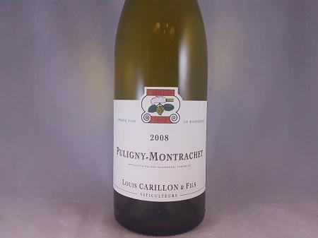 Louis Carillon Puligny Montrachet 2008
