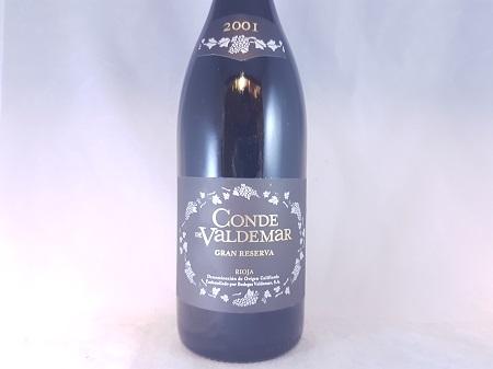 Conde de Valdemar Rioja Gran Reserva 2001