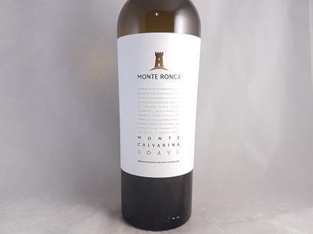 Monte Ronca Calvarina Soave 2017