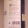 Maisulan El Hondon Rioja 2015 Back label
