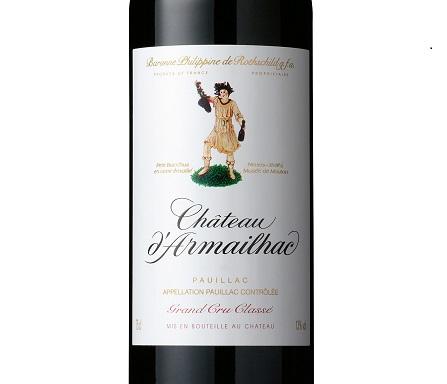 Chateau D'Armailhac Pauillac 5th Growth 2018