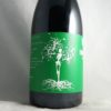 Whistler Find Your Roots Red Field Blend Barossa Valley 2018 Side label