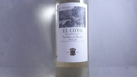El Coto Blanco Rioja 2017