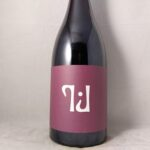Tillie J Yarra Valley Pinot Noir 2020