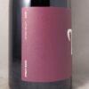Tillie J Yarra Valley Pinot Noir 2020 Back Label