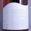 Yabby Lake Pinot Noir Rose Mornington Peninsula 2018 Back Label