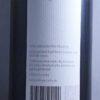 La Linea Vertigo TRKN Riesling Adelaide Hills 2013 Back Label