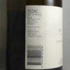 Rising Chardonnay Yarra Valley 2018 Back Label