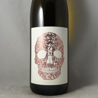 VineMind Clare Valley Riesling 2018