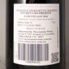 Heresztyn-Mazzini Clos Village Gevrey-Chambertin 2014 Back Label