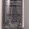 Arpepe Sassella Nuova Regina Valtellina Superiore Riserva DOCG 2013 Back Label