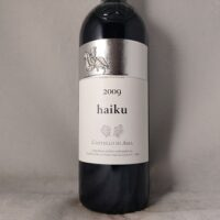 Castello di Ama Haiku Tuscan IGT 2009 Promising Wine