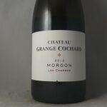 Grange Cochard Les Charmes Morgon 2013