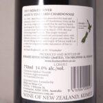 Kumeu River Mates Vineyard Chardonnay 2019 Back Label
