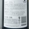 Clandestine Margaret River Chardonnay 2020 Back Label