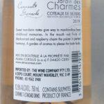 Alma Cersius Jardin Des Charmes Coteaux de Beziers Rose 2019 Back Label